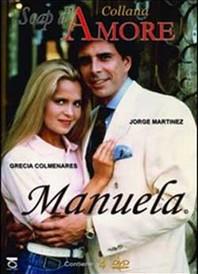 Мануэла Бортоламеолли - полная биография